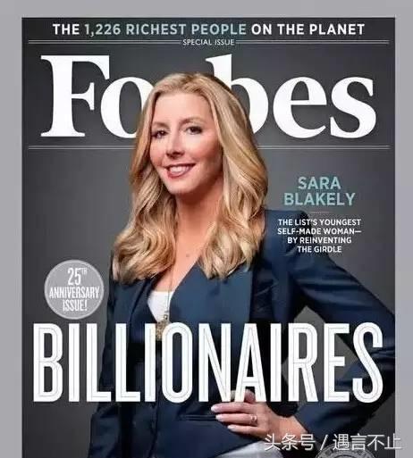 从两次不及格学渣, 到最年轻女亿万富翁, 只因她给袜子剪了一刀!