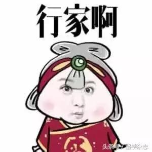"""""""千万别和亚洲人打架!""""脱口秀上,歪果小哥瑟瑟发抖地说…"""