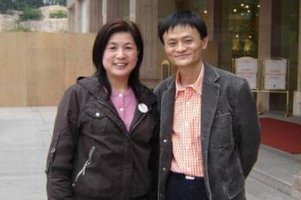 马健南的老婆_马云老婆 刘强东老婆 成龙老婆 差距真天壤之别 - 娱乐新闻 ...