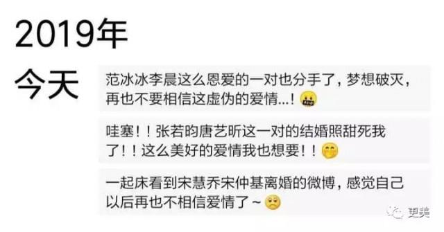 """新浪微博狗头表情_杜江""""模范丈夫""""人设崩?霍思燕深夜崩溃大骂 - 娱乐新闻 ..."""