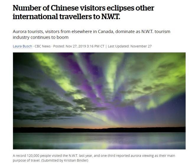 中国游客挤爆<a href=