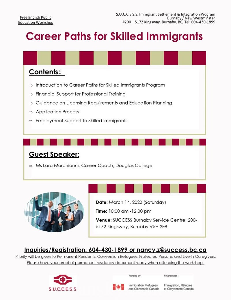 200213134224_Career Paths for Skilled Immigrants 20200314 English.jpg