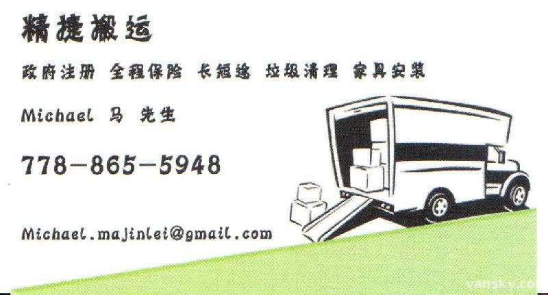 140619101914_business card sacn(chinese).jpg