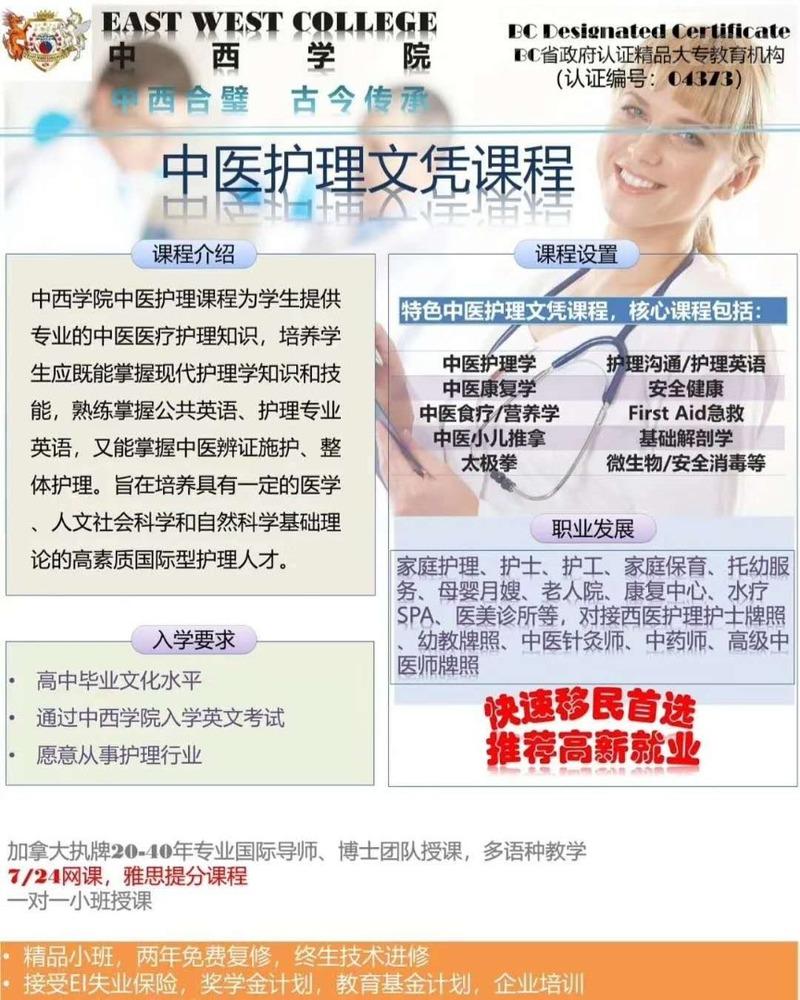 200604174251_海报(新).jpg