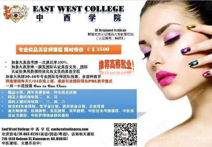 200611131210_0610 poster.jpg