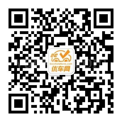 171212151510_三星手机微信账号.jpg